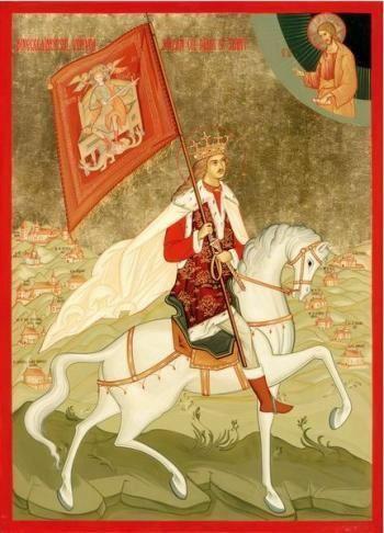 10 ianuarie 1475